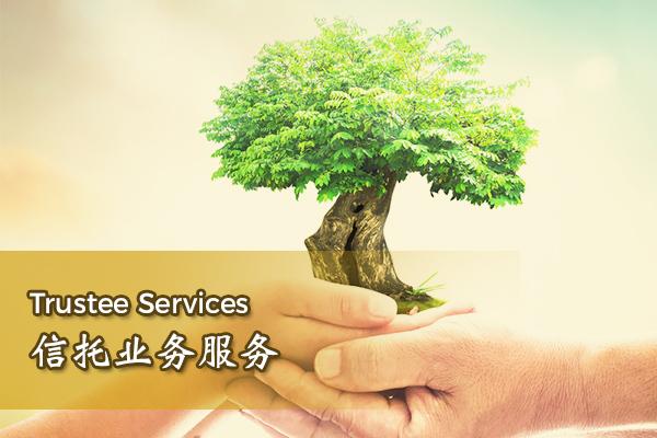 Trustee Services