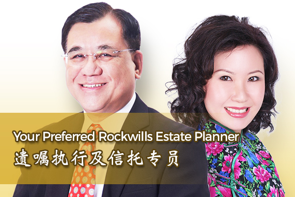 Your Preferred Rockwills Estate Planner