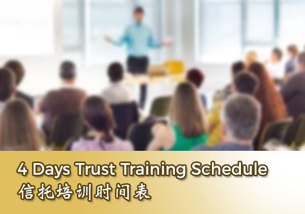 4 Days Trust Training Schedule