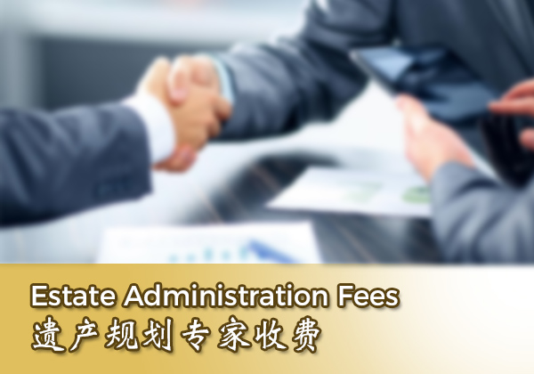 Estate Administration Fees