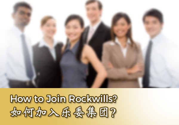 How to Join Rockwills?