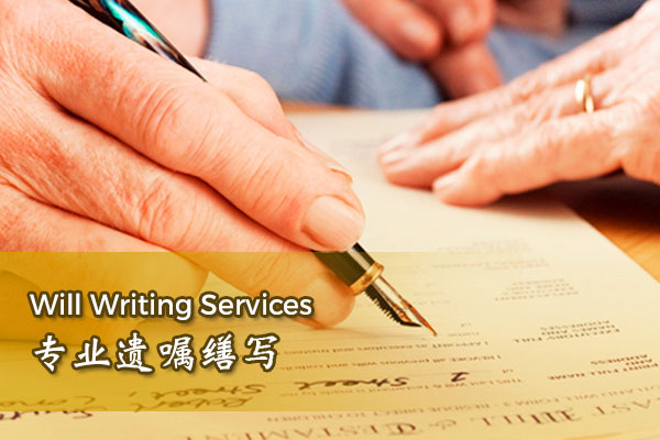 Will Writing Services